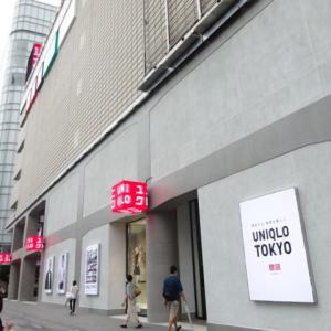 東京・銀座の日本最大のユニクロ