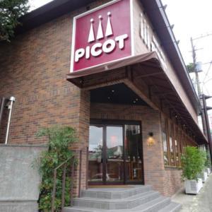 箱根 富士屋ホテル PICOT