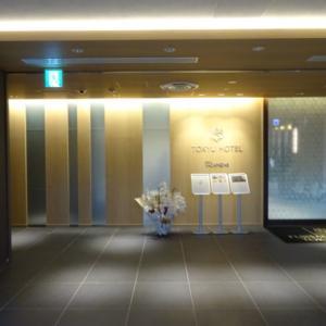 三島 TOKYU HOTEL