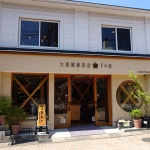 軽井沢の様々なSHOP
