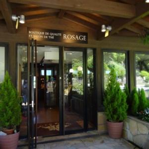 箱根 湖畔の絶景カフェ ROSAGE
