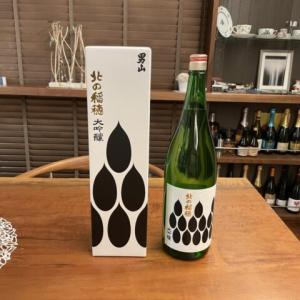 お家時間を楽しむ、お取り寄せの日本酒&ワイン