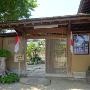春花園 盆栽美術館