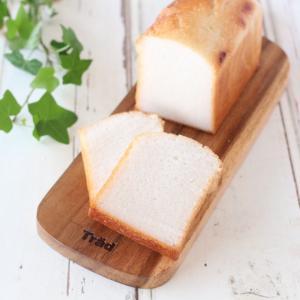 【一生ものの動画レッスン】グルテンフリー・米粉食パン