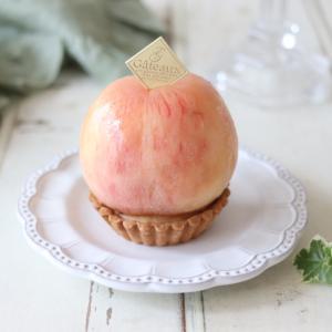 グルテンフリーの桃まるごとタルト