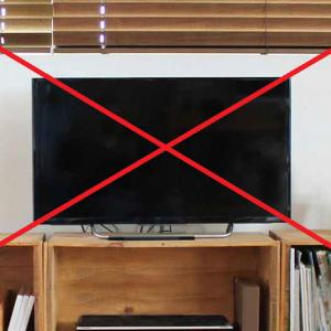 【アフターコロナ】テレビを捨ててわかったコロナ禍の日本の姿