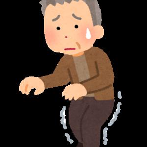 【シニア向け】保険会社の家族連絡サービスを活用しよう!