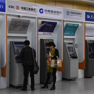 香港が世界第3位の金融大国たるゆえん