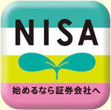 【シニア向け】NISAやiDeCoで金融機関が破綻したら??