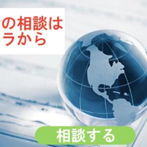 大阪に見る、日本の未来!