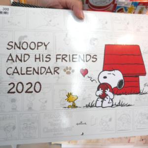 見本市2019夏 ≪ホールマーク 「2020年版カレンダー/手帳」≫