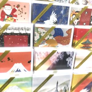 和風クリスマスカード2019
