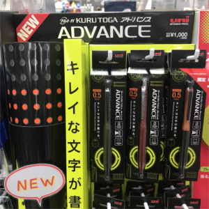 キレイな文字が書けるシャープ「アドバンス」にアップグレードモデル登場!