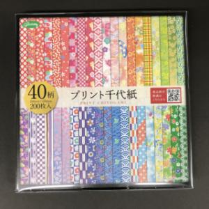 日本の伝統的な和柄40種「プリント千代紙」200枚パック