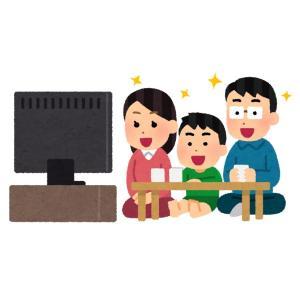 NHK「芸人先生」、アンガールズが文具メーカー社員に発想術を伝授!