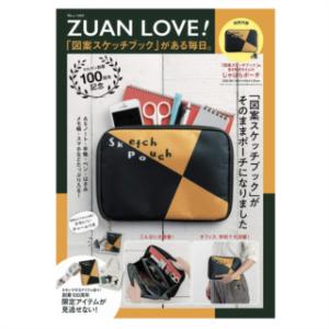 BOOK「ZUAN LOVE!『図案スケッチブック』がある毎日。 」発売!