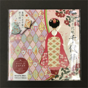 \着物とポチ袋の折り図付き/京都をイメージした千代紙「千代華」