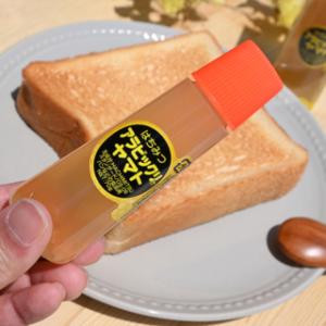 「アラビックヤマト」の容器に入った蜂蜜が登場