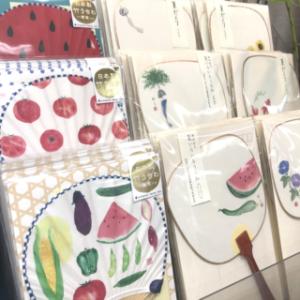 \夏のおすすめ/ ポストカード・グリーティングカード