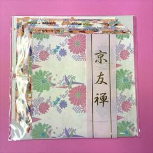 上品で美しい友禅和紙おりがみ「京友禅」