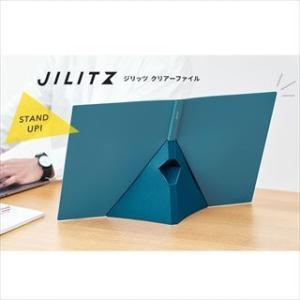 立つから省スペース!クリアーファイル 「ジリッツ」は在宅ワーク・レシピ・楽譜にオススメ!