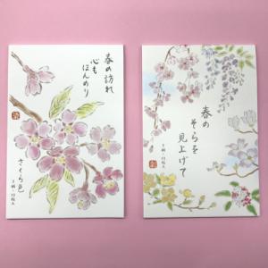柔らかいタッチで描かれた春の花「パールシルク印刷便箋/封筒」