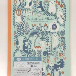 大人かわいい水平開きノート「Suiheibiraki Note 福田利之シリーズ」