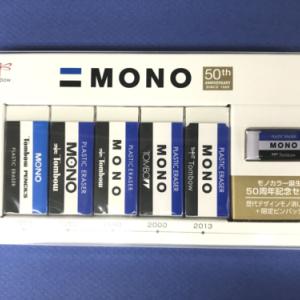 MONO消しピンバッジ付!!「モノカラー誕生50周年記念セット」