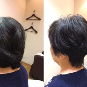 【伸びた白髪】素敵に変身!