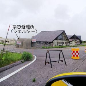 日本三大名泉の草津温泉へ