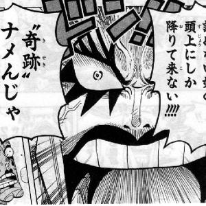 【秋のG1】スプリンターズステークス2018【中山1200】