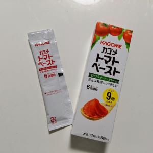 カゴメトマトペーストで簡単トマト離乳食