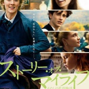 映画の中で流れるピアノの調べ♪