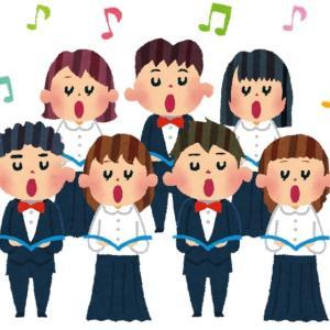 リモートで合唱練習。ドイツ語難しい^_^;