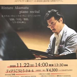 今月最後のセミナーは赤松林太郎先生のバッハ・シンフォニア