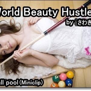 【さわき。VIDEO】世界の美女シリーズvol01