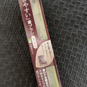 セリアの歯磨き用品2品