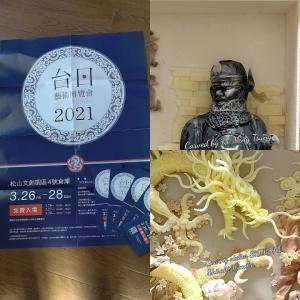 台湾作品展示