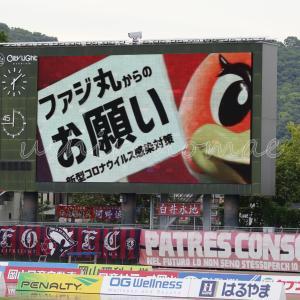 VS 東京ヴェルディ 観戦レポ。