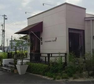 ドリンクバー付モーニング@Aoyama Café
