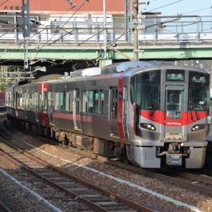 2020年春 國鐵王国岡山と広島セノハチ訪問の旅 その6 3/21 八本松駅からセノハチへ