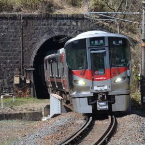 2020年春 國鐵王国岡山と広島セノハチ訪問の旅 その7最終篇 3/21 川上西トンネル