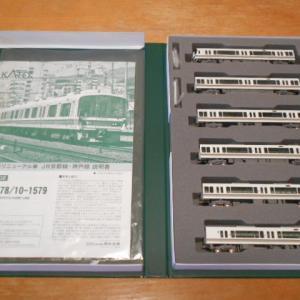 KATO 221系 リニューアル車 JR京都線・神戸線 入線