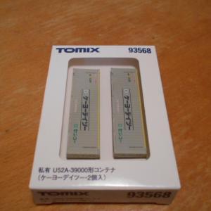 TOMIX 私有 U52A-39000形コンテナ(ケーヨーデイツー)、朗堂 U55A-39500番台タイプ 55 BIG ECO LINER 31 (エコレールマーク付) 再生産 購入