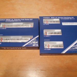 TOMIX 227系 増結セットA、基本セットB 入線