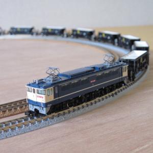 RM 貨物列車2020
