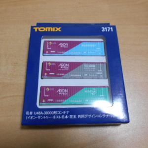 TOMIX 私有 U48A-38000形 (イオン・サントリー・ネスレ日本・花王 共同デザインコンテナ) 購入