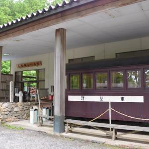 ちょっと遅い 夏休みの自由研究Part4  木曽森林鉄道訪問 その2