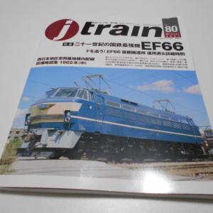 j-train 二十一世紀の国鉄最強機 EF66 特集