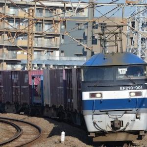 機関車の肖像 EF210 0番台